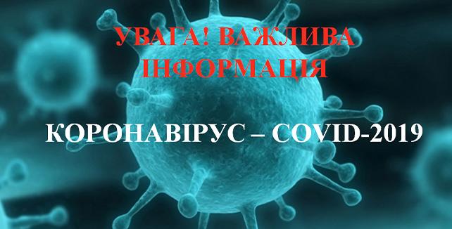 Новини - Печерська районна в місті Києві державна адміністрація
